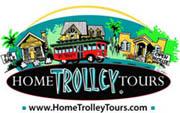 Sarasota Home Tour